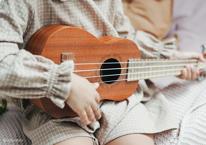 bandeau-page-conseil-guitare